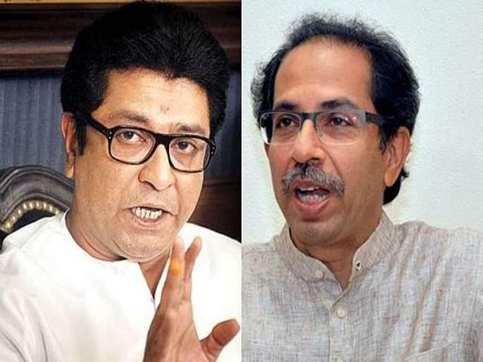Maharashtra Election 2019: Uddhav Thackeray's critics on raj thackarey, 'he will read only papers in next elections' | Maharashtra Election 2019: उद्धव ठाकरेंचा 'राज'कीय टोला, 'पुढच्या निवडणुकीत 'ते' फक्त पेपर वाचतील'