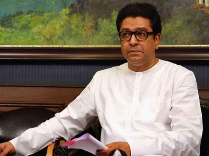 Maharashtra Election 2019: Raj Thackeray will have to turn from political laziness, he work like sharad Pawar | Maharashtra Election 2019: 'राज ठाकरेंना नडतोय 'राजकीय आळशीपणा', पवारांसारखं फिरावं लागेल'