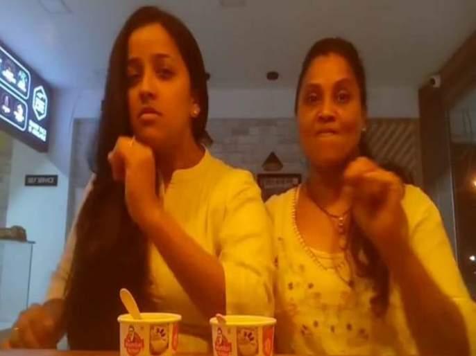 Ratris Khel Chale 2 THis Video Viral On Social Media | 'रात्रीस खेळ चाले २' वच्छीचा डान्स होतोय पॉप्युलर, पाहा Video