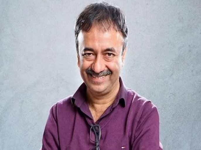 Rajkumar Hirani will make a movie on cricket ?, read the details   राजकुमार हिराणी क्रिकेटवर बनवणार सिनेमा?, वाचा सविस्तर