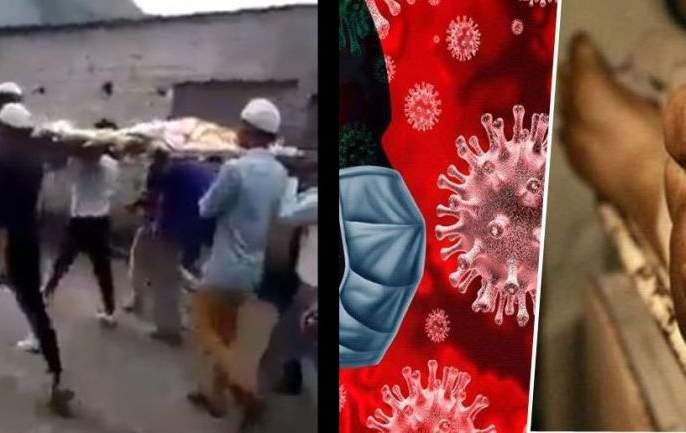coronavirus: relatives return for funeral, muslim neighbor came and chant of ram naam satya hain in bulandshahar   coronavirus : अंत्यसंस्कारासाठी नातेवाईकांनी पाठ फिरवली, रामनामाचा जप करत मुस्लिमांनी माणुसकी दाखवली