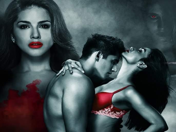 Trailer release of Sunny Leone's 'Ragini MMS Returns 2', suspense hits boldness | Ragini MMS Returns 2 : सनी लिओनीच्या 'रागिनी एमएमसएस रिटर्न्स २'चा ट्रेलर रिलीज, सस्पेन्सला बोल्डनेसचा तडका