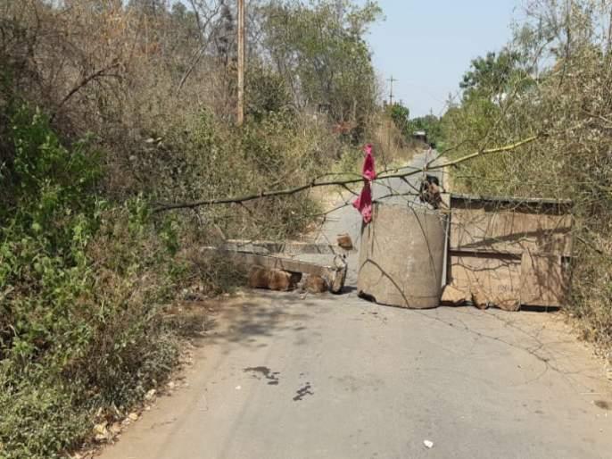 Open the closed roads in the village   दगड, झाडे, फांद्या टाकून अडविण्यात आलेले रस्ते खुले करा