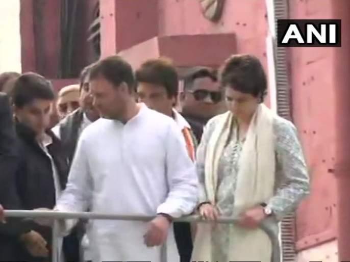 LIVE : प्रियंका आणि राहुल गांधी यांच्या रोड शोदरम्यान दिल्या 'चौकीदार चोर है'च्या घोषणा | LIVE : प्रियंका आणि राहुल गांधी यांच्या रोड शोदरम्यान दिल्या 'चौकीदार चोर है'च्या घोषणा