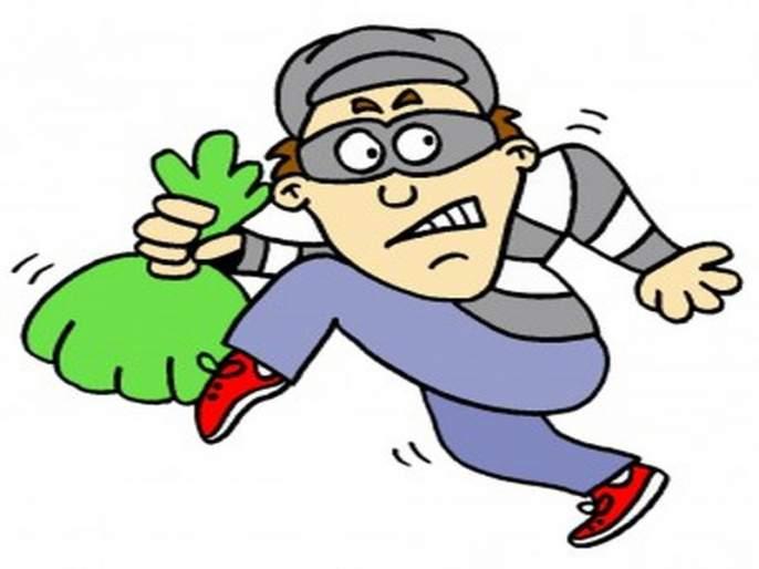mother-in-law filed robbery complaint against son-in-law | जावयाचा सोन्याच्या दागिन्यांवर डल्ला, सासूची पोलिसात तक्रार