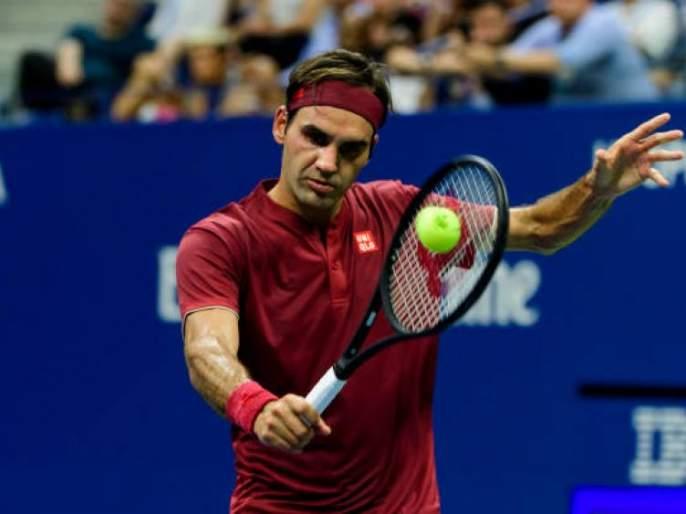 US Open: Roger Federer won after loosing the first set | US Open: रॉजर फेडररने पुन्हा पहिला सेट गमावल्यानंतर मारली बाजी