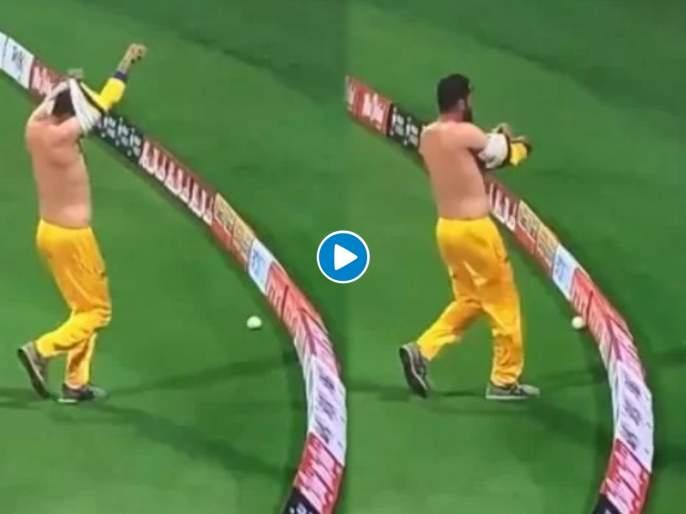 Abu Dhabi T10 League: Shirtless Rohan Mustafa chases the ball, concedes four runs, Video | Video : चेंडू सीमारेषेपार जात असताना खेळाडू जर्सी बदलत राहिला अन् एकच हशा पिकला!