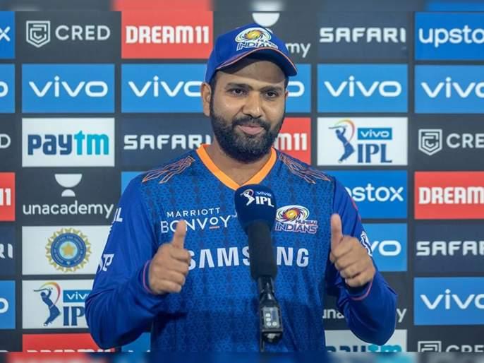 IPL 2021, MI vs DC T20 : Rohit Sharma injury scare left ground, he had a small niggle but it's okay now | IPL 2021, MI vs DC T20 : Rohit Sharmaला दुखापत, सामना अर्ध्यावर सोडून गेला मैदानाबाहेर; समोर आले मोठे अपडेट्स