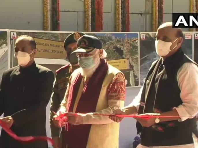 Prime Minister Narendra Modi inaugurates Atal Tunnel at Rohtang | ऐतिहासिक! पंतप्रधान नरेंद्र मोदींकडून अटल बोगद्याचे उद्घाटन; चीनला शह