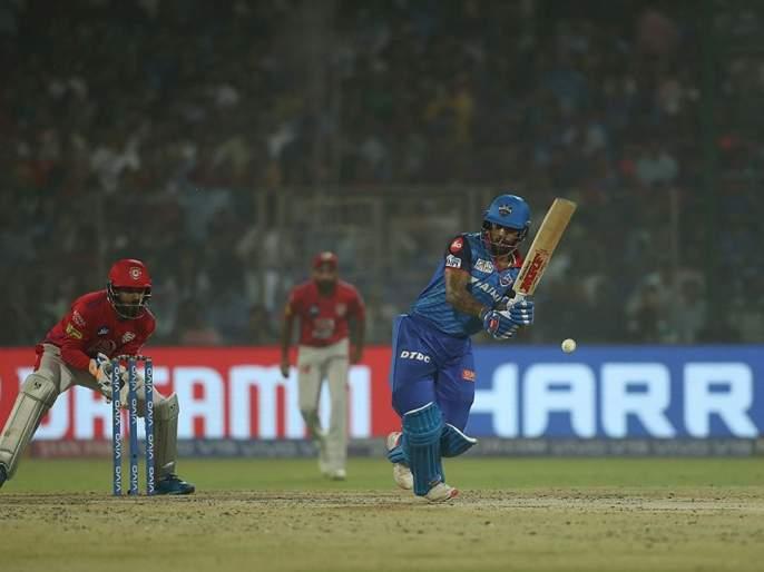 IPL 2019 DC vs KXIP live update : दिल्लीचा पंजाबवर विजय | IPL 2019 DC vs KXIP live update : दिल्लीचा पंजाबवर विजय