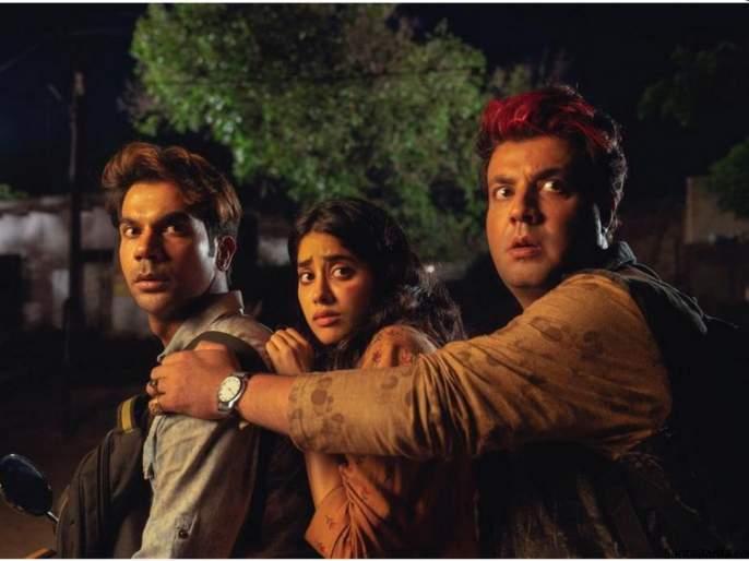 Janhvi Kapoor ready to scare, Rajkumar Rao and Varun Sharma ready to laugh, 'Ruhi' trailer released | जान्हवी कपूर घाबरवण्यासाठी, राजकुमार राव व वरूण शर्मा हसविण्यासाठी सज्ज, 'रूही'चा ट्रेलर रिलीज