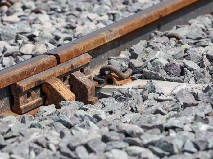 Farmers saved thousands of railway passengers' lives | शेतकऱ्यामुळे वाचले हजारो रेल्वे प्रवाशांचे प्राण