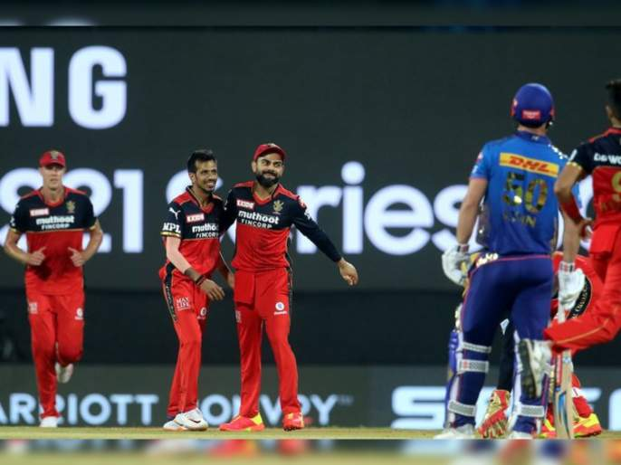 IPL 2021 Mi vs RCB Live T20 Score: Sharp bit of fielding from the RCB Skipper and Rohit Sharma is run out for 19 | IPL 2021 : MI vs RCB T20 Live : रोहित शर्माला खेळपट्टीच्या मधोमध बोलवून माघारी पाठवलं अन् MIला बसला धक्का; पदार्पणवीराची चूक महागात पडणार?