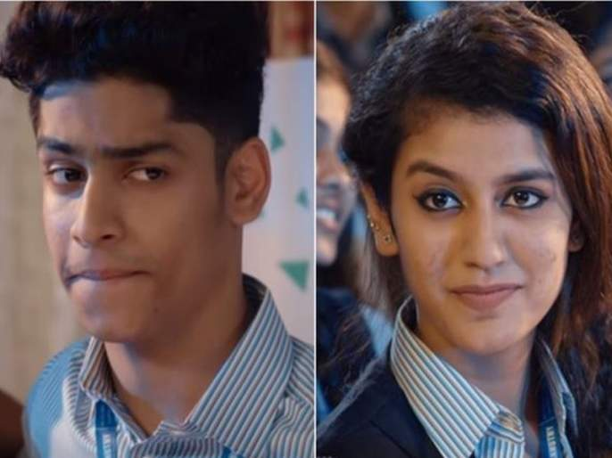 'He' also got 'illuminated'; Who is the rising star of Priya Prakash's videos?   'तो'ही झाला 'रोशन'; प्रिया प्रकाशच्या व्हिडीओतील उगवता तारा कोण ?