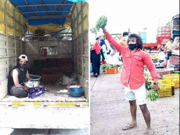Marathi Actor Roshan Shinge sell vegetable and fruits in lockdown | 14 रुपयांना कोथिंबीर विकणारा तरूण भाजी विक्रेता नसून आहे मराठी कलाकार