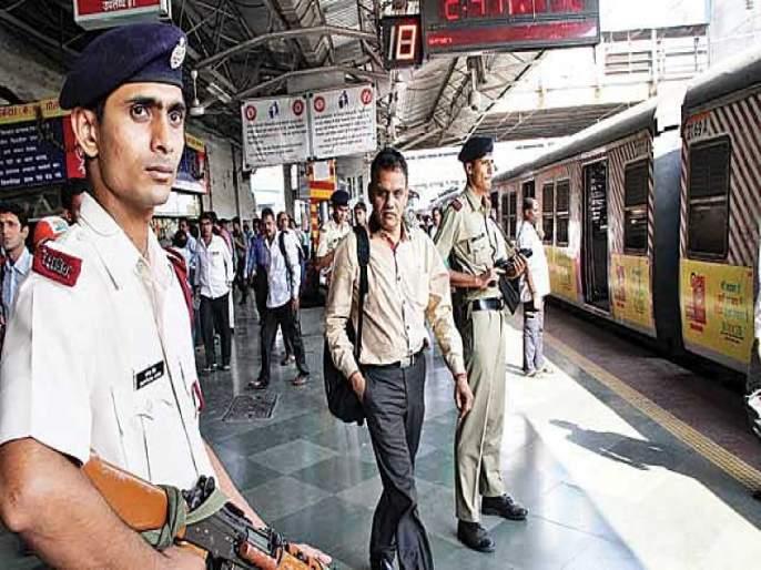 E-petrolling of the Railway Security Forces soon; watch on worker | रेल्वे सुरक्षा दलाचे लवकरच ई-पेट्रोलिंग; कर्मचाऱ्यांवर राहणार नजर