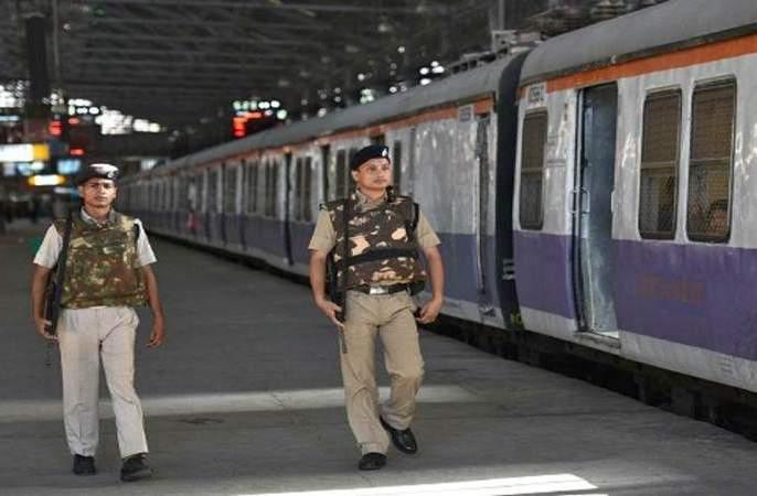 Railway Security Forces 'Operation Number Plate' | रेल्वे सुरक्षा बलाचे 'ऑपरेशन नंबर प्लेट'
