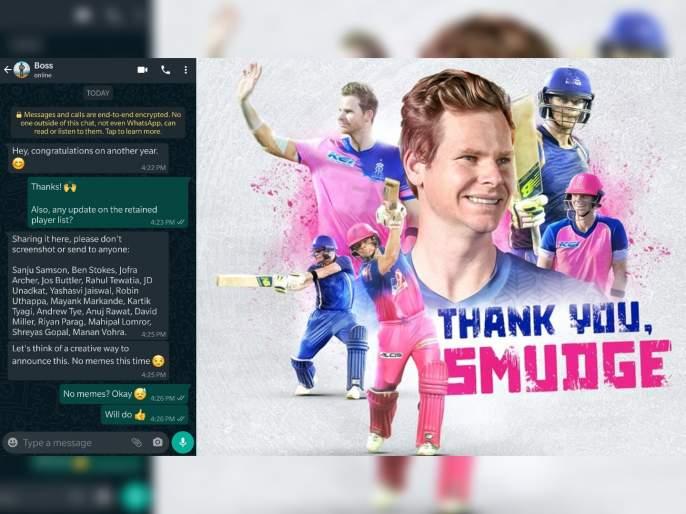 IPL Retention : Sanju Samson named Rajasthan Royals Skipper; Sangakkara to join as Director | IPL Retention : राजस्थान रॉयल्सकडून स्टीव्ह स्मिथची उचलबांगडी; 'हा' असेल नवा कर्णधार