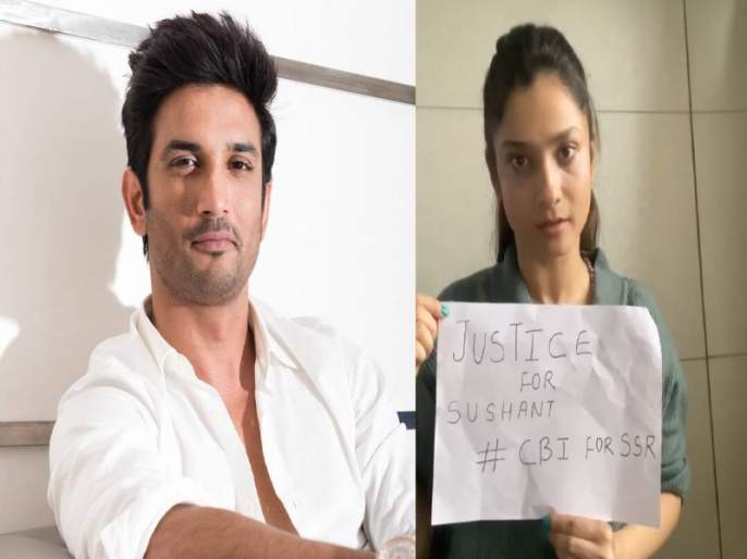 #CBIforSSR Truth must be understood, Sushant's ex-girlfriend Ankita Lokhande also demanded justice   #CBIforSSR सत्य समजायलाच हवं, सुशांतची एक्स गर्लफ्रेंड अंकिता लोखंडेनेही मागितला न्याय
