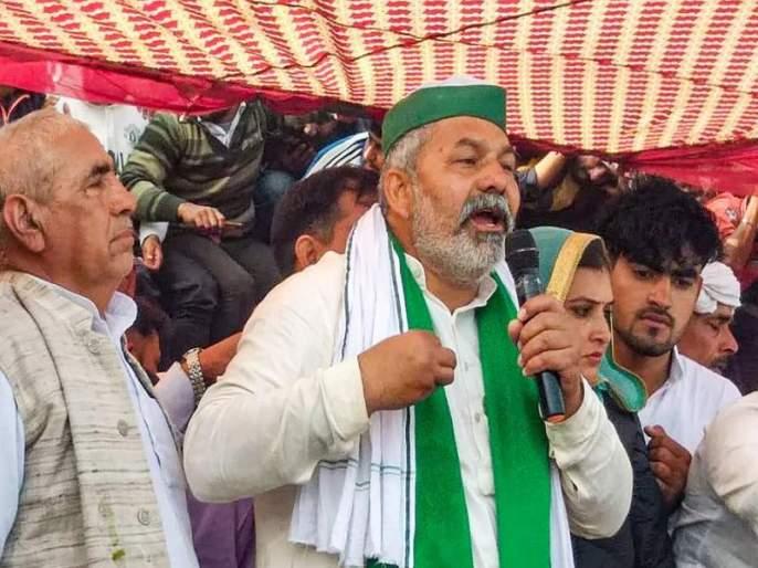 Farmers Protest: If agriculture laws are not repealed, we will besiege Parliament now - Rakesh Tikait   Farmers Protest: कृषीकायदे रद्द न केल्यास संसदेलाच घेराव घालू; ४० लाख ट्रॅक्टर रस्त्यावर येतील - राकेश टिकैत