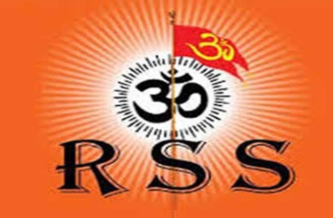 Aggressive position of the RSS against the 'Chinese dragon' | 'चिनी ड्रॅगन'विरोधात संघ परिवाराचा आक्रमक पवित्रा