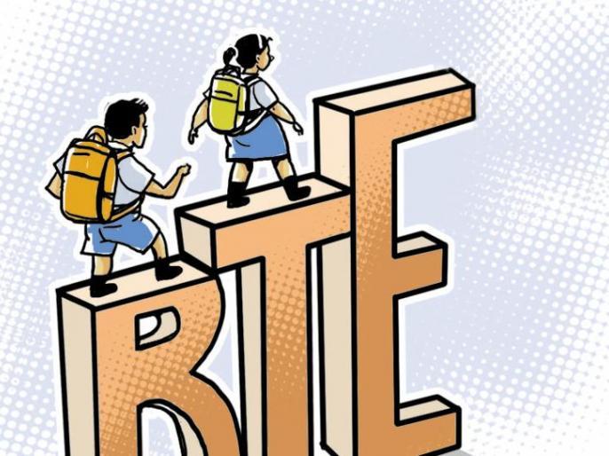 The second admission recruitment under the RTE began | आरटीई अंतर्गत दुसऱ्या प्रवेश फेरीस सुरुवात