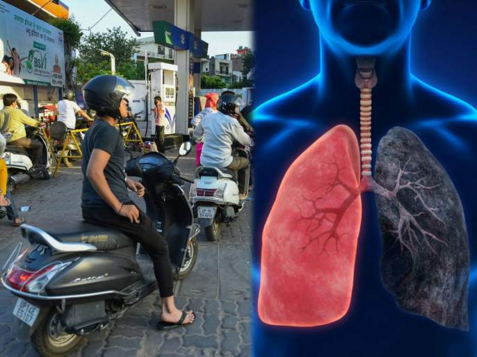 Fill petrol while sitting on a bike at petrol pump benzene vapours could be dangerous for lungs | सावधान! दुचाकीवर पेट्रोल भरतेवेळी तुम्ही ही चूक करता? फुफ्फुसांवर होईल गंभीर परिणाम, कारण...