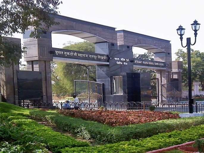 'Work from home' till April 31 at Nagpur University | नागपूर विद्यापीठात आता १४ एप्रिलपर्यंत 'वर्क फ्रॉम होम'
