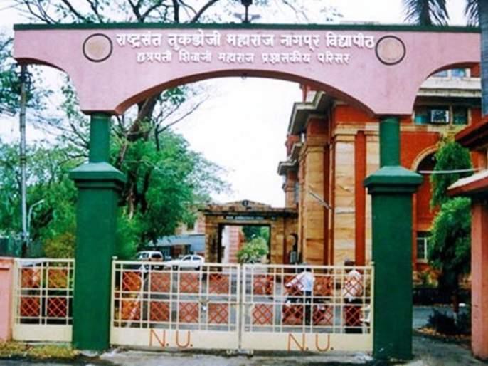 Nagpur University: Confusion over cancellation of exams persists | नागपूर विद्यापीठ : परीक्षा रद्द करण्याबाबतचा संभ्रम कायम
