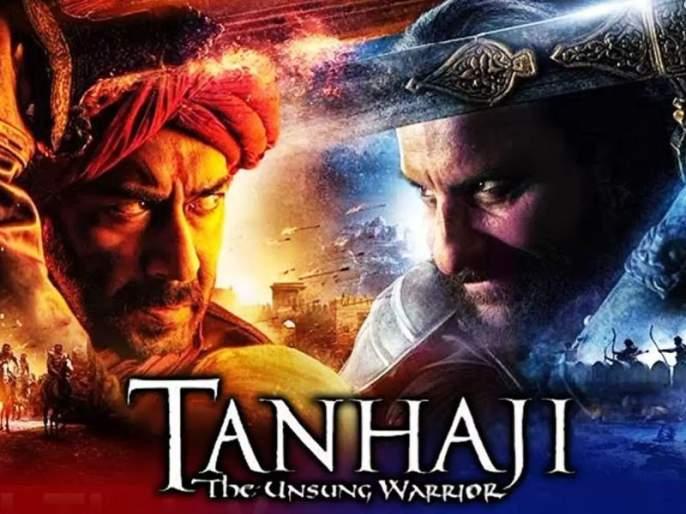 Lack of history in the film of tanhaji, lamenting that Shelar Mamas did not have the 'it' sentence | शेलार मामांचं 'ते' वाक्य नसल्याची खंत, 'तान्हाजी' चित्रपटात इतिहासाचा अभाव