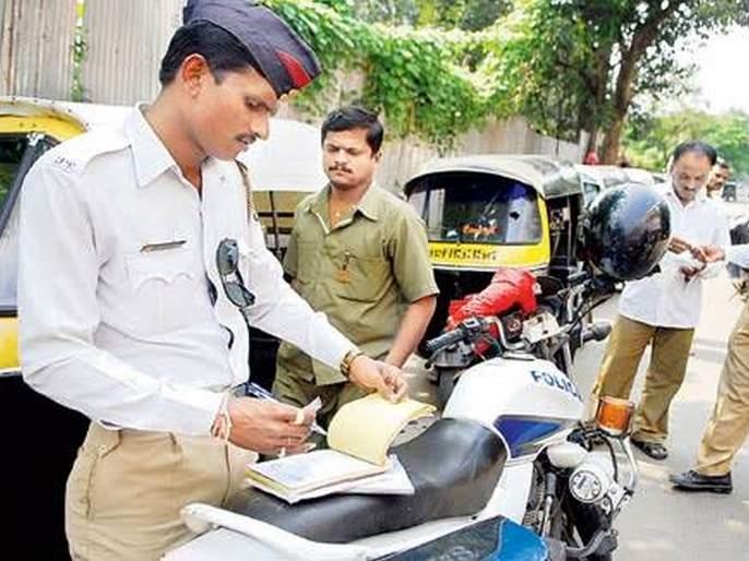 Drivers pay a fine within ten days, otherwise arrest can occur | वाहनचालकांनो, दहा दिवसांतदंड भरा, अन्यथा होऊ शकते अटक