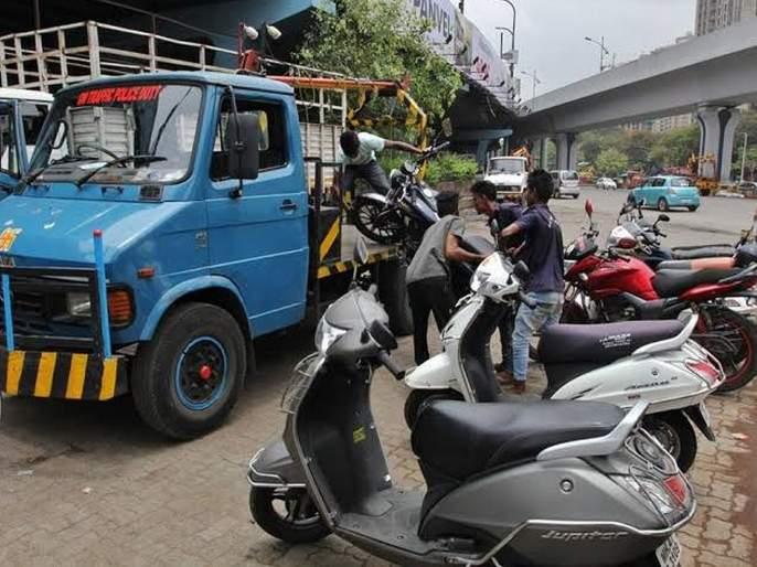 Eight million fine in three days; Action on unauthorized parking   तीन दिवसांत आठ लाखांचा दंड; अनधिकृत पार्किंगवर कारवाई