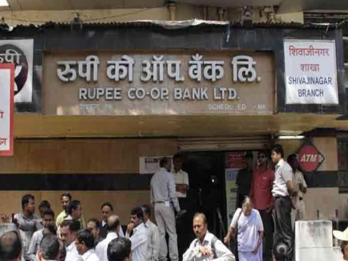 Rupee bank to merge with RBI? | रुपीच्या बँकआरबीआयमध्ये होणार विलीन ?