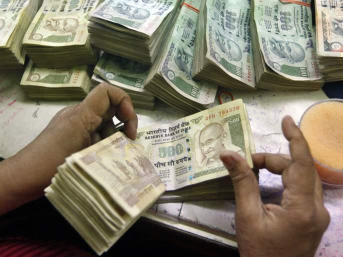 Fake currency in Maharashtra bank | महाराष्ट्र बँकेत नकली नोटा