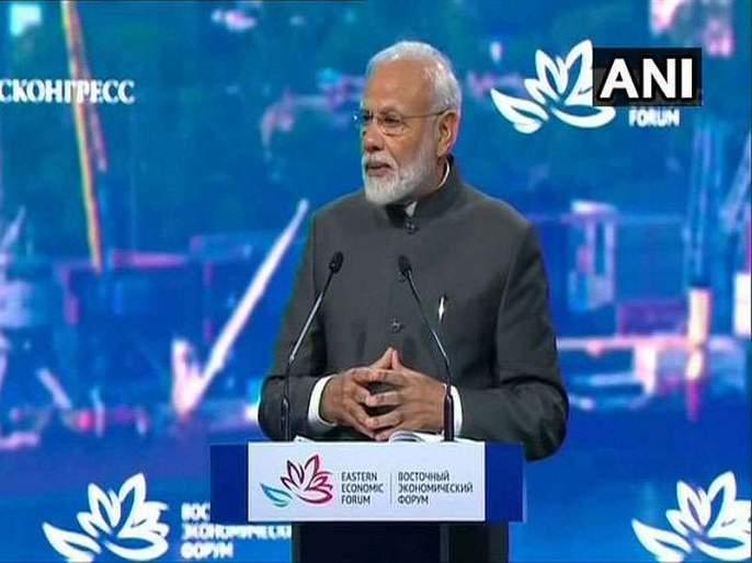 Modi in Russia updates: India to give $1 billion line of credit for development of Russia's Far East region | जगात 2024पर्यंत भारत आर्थिक महाशक्ती बनेल - नरेंद्र मोदी