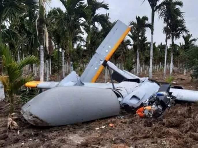 DRDO Rustam-2 UAV crash in Karnataka | कर्नाटकमध्ये डीआरडीओचे रुस्तम कोसळले, चाचणीदरम्यान झाला अपघात