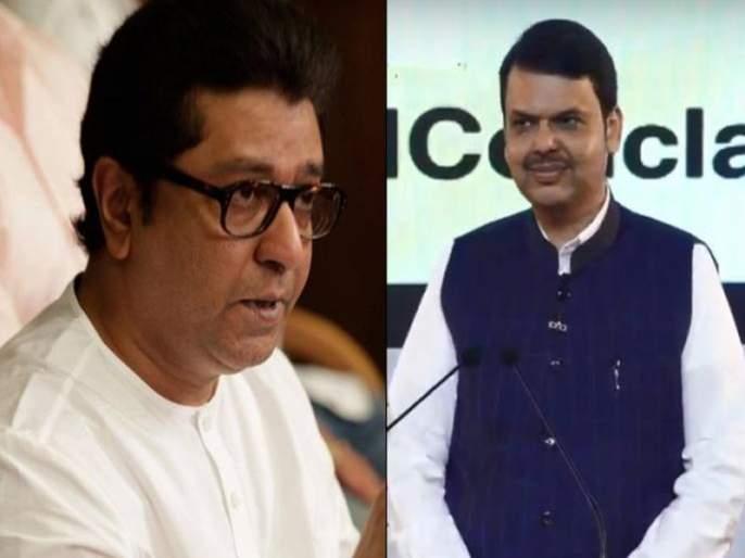Why 'Devendra Fadnavis 4.5 years, do you silence, why not take action against Ajit Pawar', Raj thackarey | 'देवेंद्र फडणवीस 4.5 वर्ष तुम्ही गप्प का,अजित पवारांवर कारवाई का नाही'