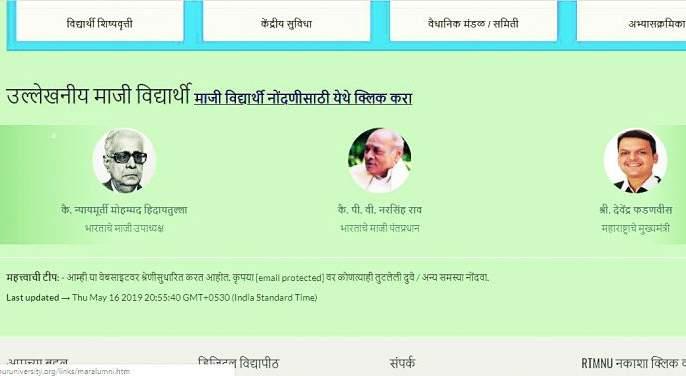 To say, Hidayatullah was the Vice President of India | म्हणे, हिदायतुल्ला होते भारताचे 'उपाध्यक्ष'
