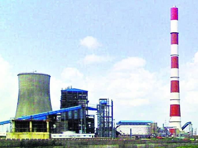 Problem in power generation due to water shortage in Nagpur | उपराजधानीतील तीव्र पाणीसंकटामुळे वीज उत्पादनाला ग्रहण