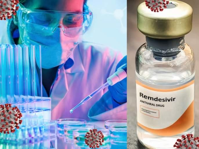 CoronaVirus : Coronavirus mylan india prices generic version remdesivir | दिलासादायक! भारतात तयार होणार कोरोनाचं सगळ्यात स्वस्त औषध; जाणून घ्या किंमत