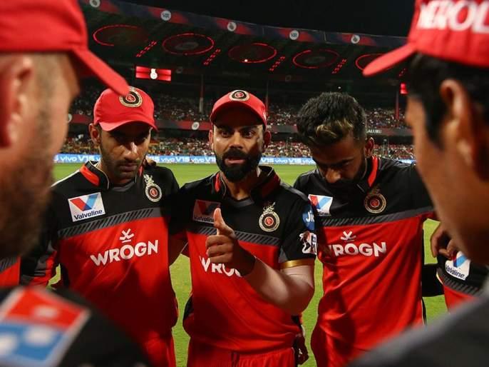 IPL 2019 RCB vs RR live update, Royal Challengers Bangalore VS Rajasthan Royals Match Score, Highlight, news in Marathi: RCB first bat against Rajasthan Royals | IPL 2019 RCB vs RR : आरसीबीचे आव्हान संपुष्टात, सामना रद्द
