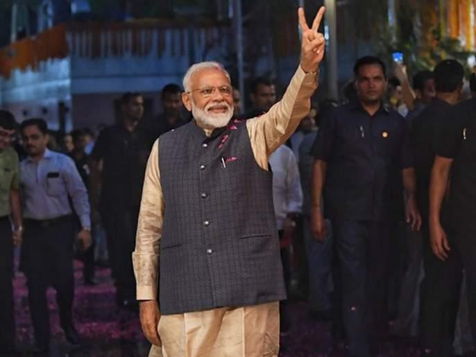 Lok Sabha Election 2019 Narendra Modi's signal to civil law? | नरेंद्र मोदींचा समान नागरी कायद्याकडे इशारा ?