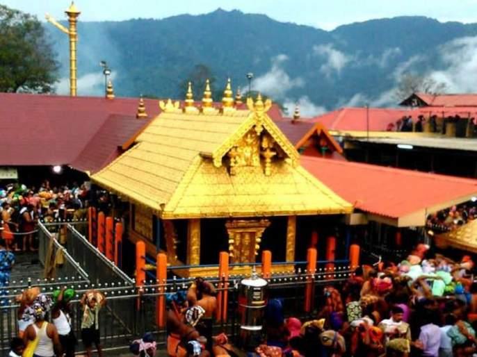 Other religious topics including Shabrimala go to the big event | शबरीमलासह अन्य धार्मिक विषय मोठ्या घटनापीठाकडे