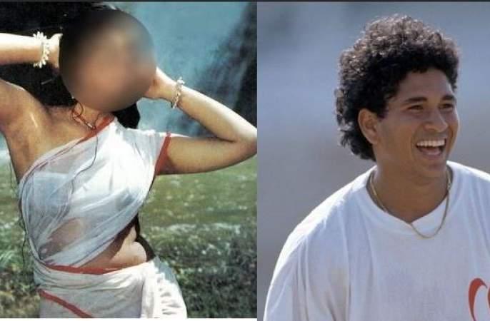 ValentinesDay2020: Did Sachin Tendulkar Really Affair With 'Bollywood' Actress, Know True ...   ValentinesDay2020 : सचिन तेंडुलकरचं खरंच 'या' बॉलीवूड अभिनेत्रीबरोबर होतं का अफेअर, जाणून घ्या सत्य...