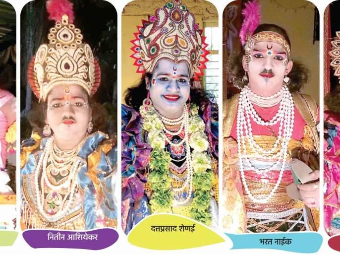 Dashavatar : Keep 800 years old | दशावतार : ८00 वर्षांचा ठेवा