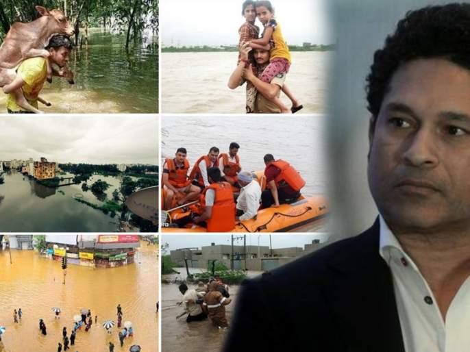After Ajinkya Rahane, the 'god of cricket' Sachin Tendulkar also ran to help the flood victims | अजिंक्य रहाणेनंतर पूरग्रस्तांच्या मदतीला 'क्रिकेटचा देव'ही धावला...