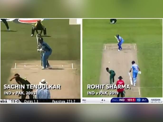 India Vs Pakistan, ICC World Cup 2019 : Rohit Sharma recreates Sachin Tendulkar's iconic uppercut against Shoaib Akhtar in IND vs PAK WC clash in 2003 | India Vs Pakistan : 'हिटमॅन' रोहितचा 'तो' हिट पाहून सगळ्यांनाच 'सुपरहिट' सचिन आठवला!