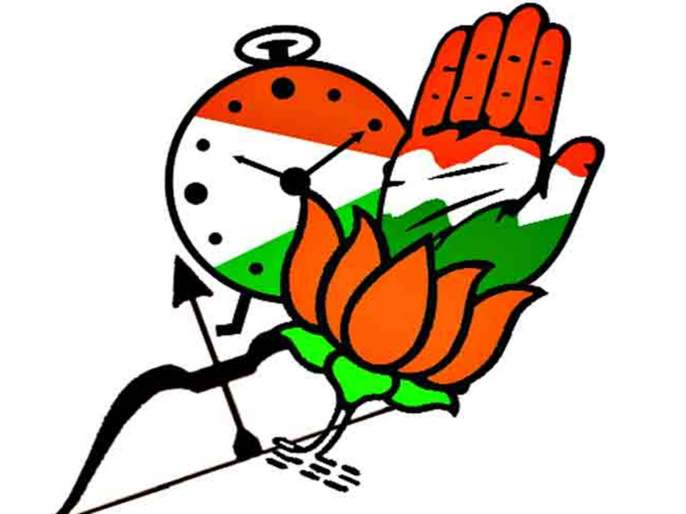 Confusion in BJP-Shivsena for Umarkhed; Congress want 100 percent support from NCP | उमरखेडमध्ये युतीत संभ्रम; तर काँग्रेसला हवय राष्ट्रवादीचं शतप्रतिशत सहकार्य