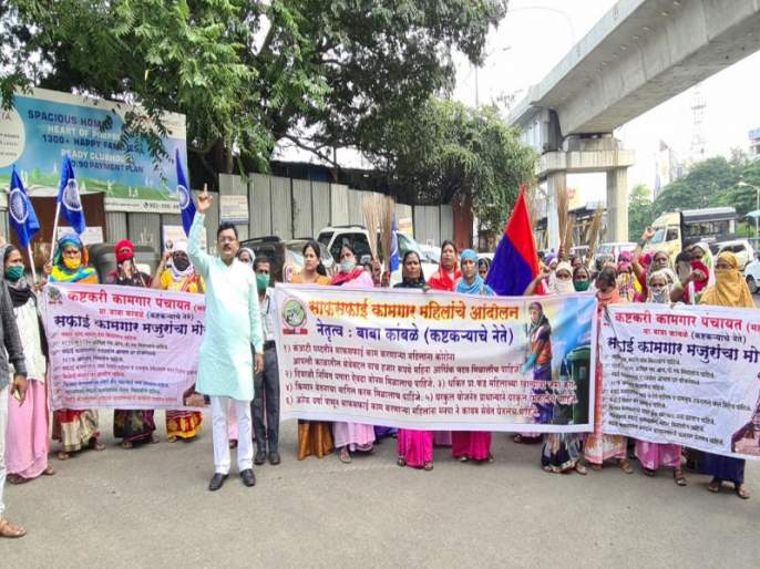 An agitation in front of the pimpri chinchwad Municipal Corporation for various demands of the cleaning workers in Pimpri | पिंपरीत सफाई कामगारांचे विविध मागण्यांसाठी महानगरपालिकेसमोर आंदोलन