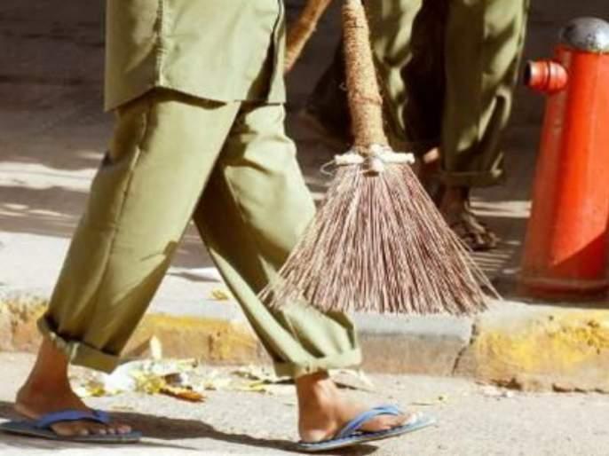 A fine of Rs. 500 for non-wearing of uniforms by municipal employees | महापालिकेच्या सफाई कर्मचाऱ्यांनो सावधान! गणवेश परिधान न केल्यास ५०० रुपयांचा दंड होणार